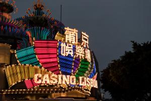 Grand Lisboa Casino In Macao