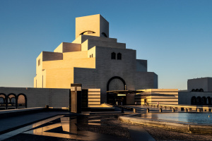 The Museum Of Islamic Art And Culture In Doha, Qatar