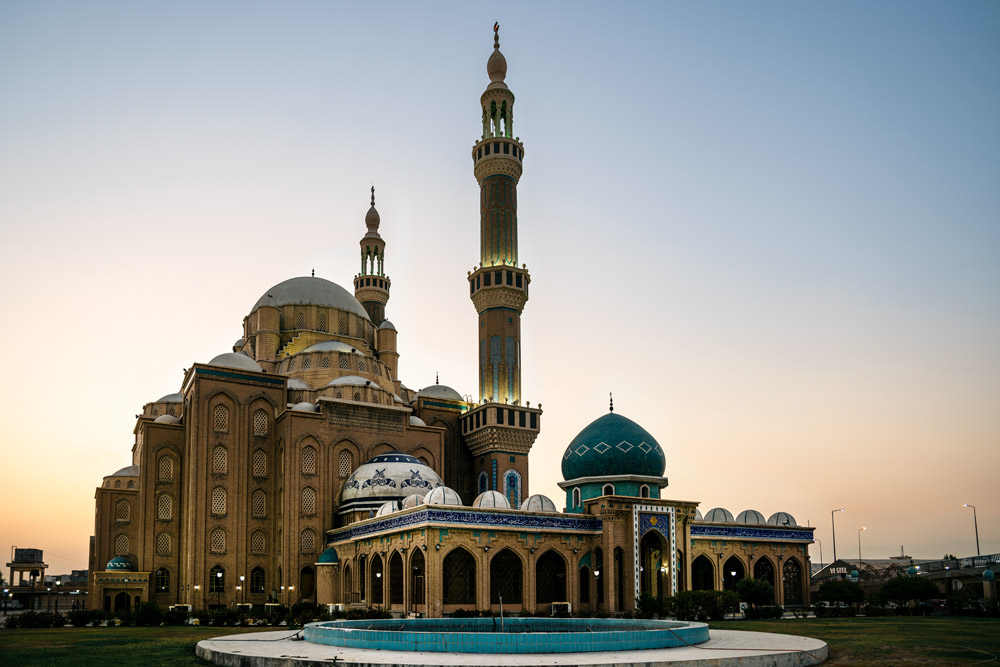 Jalil Khayat Mosque In Erbil At Sunset